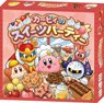 Kirby`s Dream Land Kirby`s Sweets Party (Anime Toy) (Board Game)