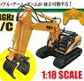 2.4GHz 1:18 R/C Power Shovel Grapple Specification (RC Model)