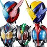 Kamen Rider Masker World 4 (Set of 10) (Shokugan)