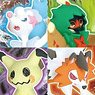 Pokemon Style Figure Sun & Moon 2 (Set of 10) (Shokugan)
