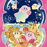 Kirby`s Dream Land Balloon Mascot (Set of 6) (Anime Toy)