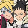 Boruto: Naruto Next Generations Visual Colored Paper Collection (Set of 8) (Anime Toy)