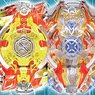 Beyblade Launcher Mini 2 (Set of 10) (Shokugan)