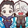 Yuri on Ice Embroidery Mascot Collection (Set of 11) (Anime Toy)