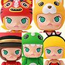 Popmart Molly Chinese 12 Zodiac (Set of 12) (Completed)