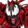Figure Complex Amazing Yamaguchi Series No.008 Marvel Comics Carnage (Completed)