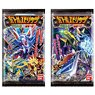Battle Spirits Wafer -Ryuma Issen- (Set of 20) (Shokugan)