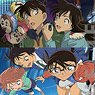 Detective Conan Clear File Collection Vol.2 (Set of 10) (Anime Toy)