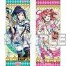 Tatepos Love Live! Sunshine!! Ver.3 (Set of 12) (Anime Toy)
