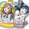 Love Live! Sunshine!! Acrylic Trading Key Ring Ver.4 (Set of 9) (Anime Toy)