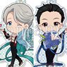 Yuri on Ice Yurayura Charm Collection (Set of 9) (Anime Toy)