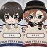 Nottie Series Bungo Stray Dogs Trading Acrylic Key Ring Collection (Set of 6) (Anime Toy)