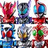 Converge Kamen Rider 10 (Set of 10) (Shokugan)