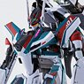 DX Chogokin VF-31S Siegfried (Arad Molders Custom) (Completed)