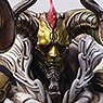 Final Fantasy Creatures Bring Arts Odin (PVC Figure)
