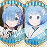 Decofla Acrylic Key Ring Re: Life in a Different World from Zero Rem Box (Set of 10) (Anime Toy)