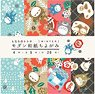 Totoro Modern Washi Chiyogami Winter (Science / Craft)