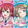 Love Live! Sunshine!! Trading Acrylic Badge Ver.3 (Set of 9) (Anime Toy)