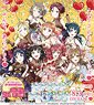 SIC-LL10 Love Live! School Idol Collection Vol.10 (Trading Cards)