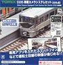 Video Camera Equipped Train System Set (Series 225-0) (3-Car Set) (Model Train)