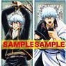 Gintama Chara-Pos Collection Vol.17 (Set of 8) (Anime Toy)