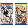 Fate/Grand Order Wafer 5 (Set of 20) (Shokugan)