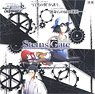 Weiss Schwarz Booster Pack Steins;Gate (Trading Cards)