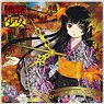 Hell Girl: The Fourth Twilight Acrylic Wall Clock [Especially Illustrated] [Ai Enma] (Anime Toy)