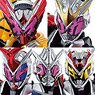 So-Do Kamen Rider Zi-O [Ride 4] (Set of 12) (Shokugan)