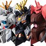 Mobile Suit Gundam G Frame 4 (Set of 10) (Shokugan)