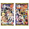Fate/Grand Order Wafer Reprint Special (Set of 20) (Shokugan)
