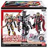 So-Do Kamen Rider Zi-O [Ride 5] Set (Shokugan)
