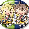 Chimadol The Idolm@ster Million Live! Can Badge Angel Ver. (Set of 18) (Anime Toy)