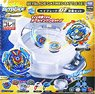 Byblade Burst B-136 Beyblade GT Battle Set (Active Toy)