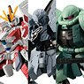 Mobile Suit Gundam G Frame 5 (Set of 10) (Shokugan)