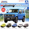 1/64 Jimny Collection JB64 (Toy)