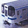 J.R. Shikoku Series 7000 Paper Kit (2-Car Set) (Unassembled Kit) (Model Train)