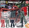 Gashapura Mobile Suit 01 (Toy)