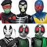 SHODO-X Kamen Rider VS Formed! Corps of Evil! (Set of 10) (Shokugan)