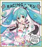 Hatsune Miku Racing Ver. 2019 Mini Colored Paper (1) (Anime Toy)