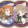 501st Joint Fighter Wing Strike Witches: Road to Berlin Trading Tehepero Wood Key Ring (Set of 11) (Anime Toy)