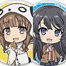 Rascal Does Not Dream of Bunny Girl Senpai Trading Can Badge (Set of 8) (Anime Toy)