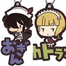 Girls und Panzer das Finale Onamae Pitanko Rubber Mascot Vol.3 (Set of 10) (Anime Toy)