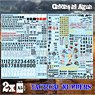 Waterslide Decals - Tactical Numbers & Pin-up Girls (Material)