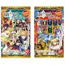 Fate/Grand Order Wafer Reprint Special 2 (Set of 20) (Shokugan)
