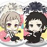 TV Animation [Bungo Stray Dogs] Petit Balloon Can Badge Collection (Set of 10) (Anime Toy)