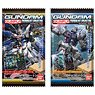 Gundam Gunpla Package Art Collection Chocolate Wafer 3 (Set of 20) (Shokugan)