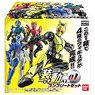 So-Do Kamen Rider Zero-One AI 01 Complete Set (Shokugan)