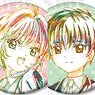 Cardcaptor Sakura: Clear Card Trading Ani-Art Can Badge (Set of 10) (Anime Toy)
