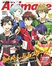 Animage 2019 November Vol.497 (Hobby Magazine)